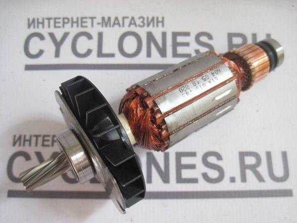 Ротор для перфоратора Бош 2-26